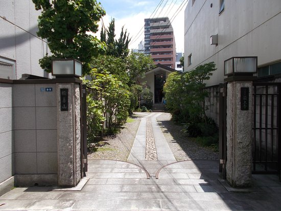 Saijo-ji Temple