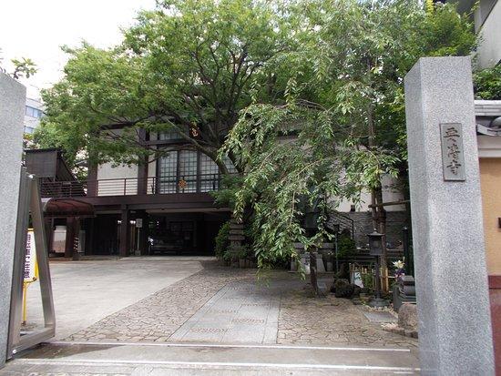 Yoden-ji Temple