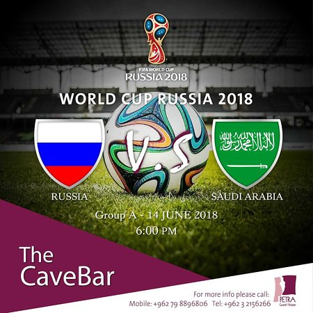 Petra Guest house Hotel: world cup 2018