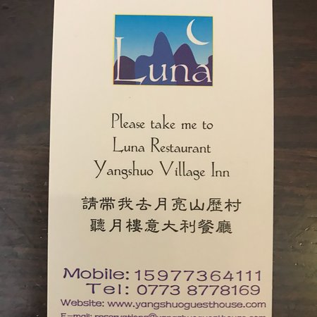 Luna Cafe Yangshuo: photo1.jpg