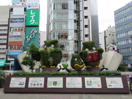 Ikebukuro West Entrance Mosaiculture Enchan