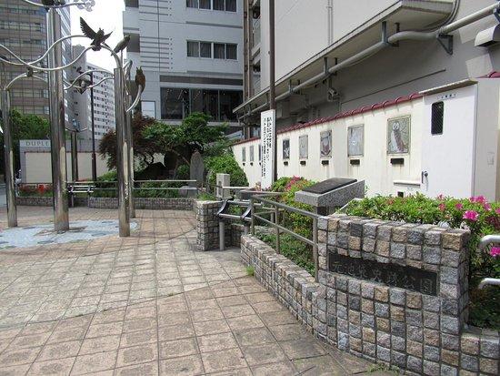 Motoikebukuroshiseki Park