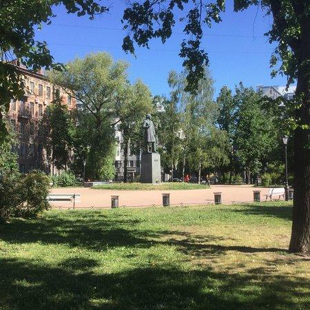 Некрасовский сад