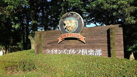 Kameyama, Nhật Bản: DSC_0044_large.jpg