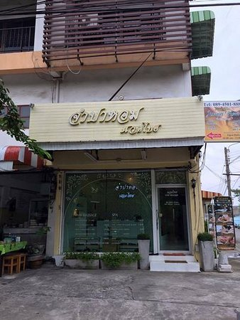 Jampahom Thai massage