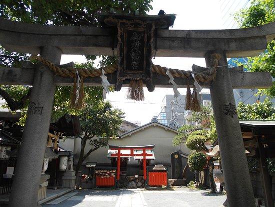 Gosho Hachimangu