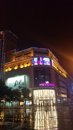 People's livelihood department Store (Jiefang road)