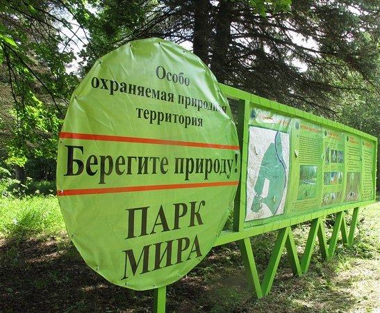 Vologda, Rusia: информация о парке