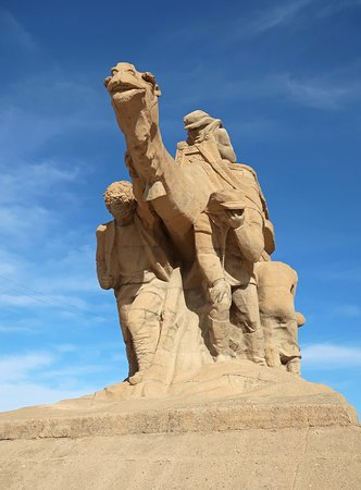 Balkanabat, Turkmenistan: Monument to the Desert Explorers