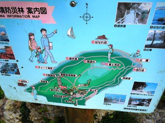 舘山寺温泉, 舘山寺周辺は散策もできます。階段が急で大変でした・・・。またいたるところでオオスズメバチがいましたのでご注意を。