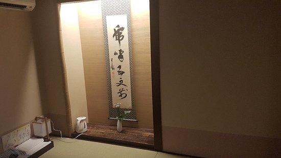 Matsubaya Inn: 20180612_153114_large.jpg
