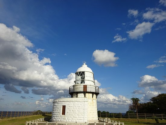 Rokkozaki Lighthouse