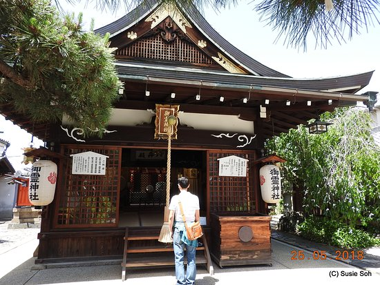 Gangoji Temple, Japan's oldest Buddhist temple  - Picture of