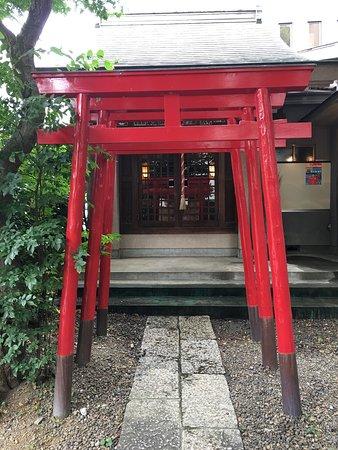 Ito Inari Shrine