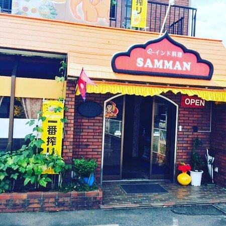Indian Restaurant Samman