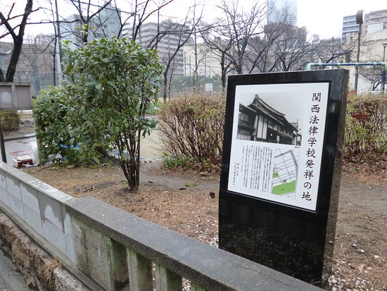 Kansai University Law School Origin Place Monument