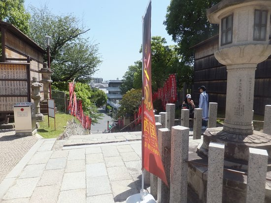 Kofuku-ji Temple: we left via the side entrance here...