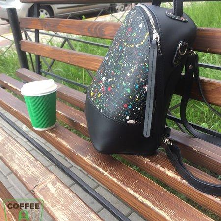 Irpin, Ukraina: Coffee Bulb