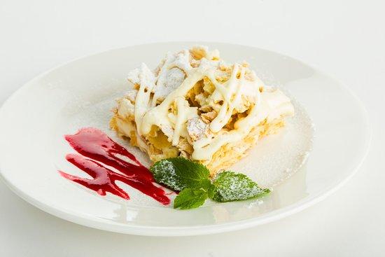 """Cabinet-Portrait: Фирменный торт """"а-ля Наполеон"""" / Specialty cake Napoleon"""