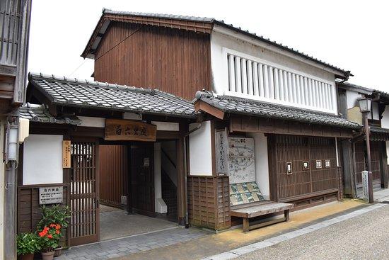 Kameyama, Nhật Bản: 百六里庭・眺関亭