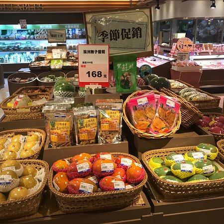 photo2 jpg - Picture of Shin Kong Mitsukoshi Mall (Taipei