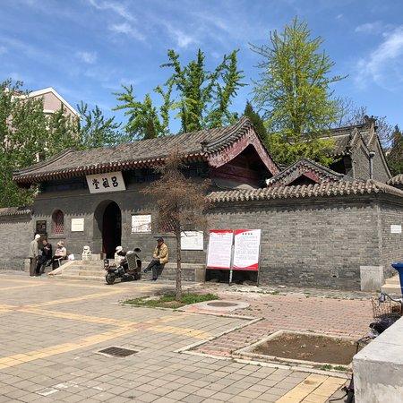 Lvzu Memorial Hall