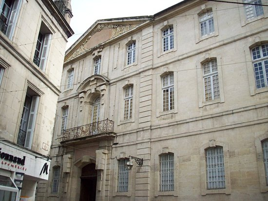 アルラタン博物館 - Picture of ...
