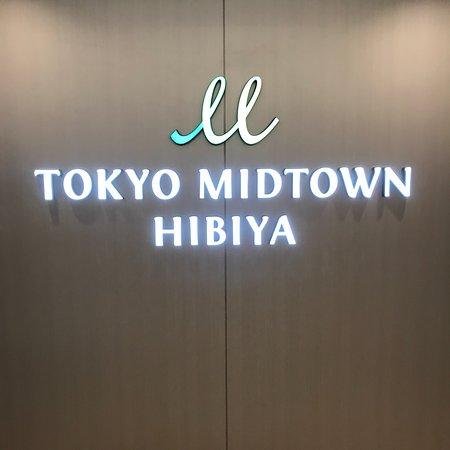 Tokyo Midtown Hibiya-bild