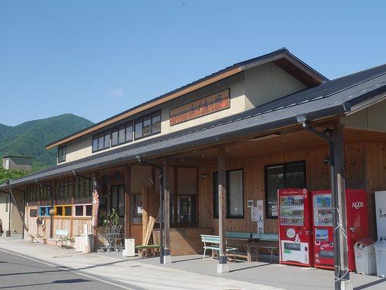 Fukuchinosato