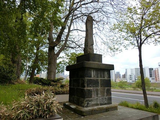 Sapporo Kaiso Shimura Tetsuichi Monument