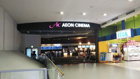Aeon Cinema Wonder