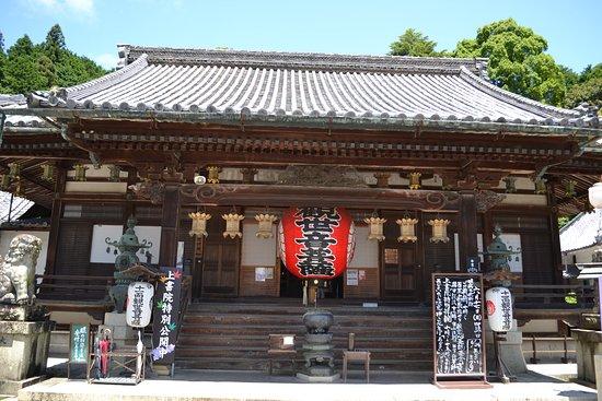Nagaokakyo, Japan: お寺の本堂