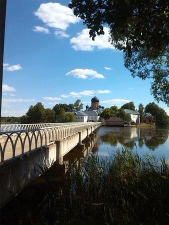 Vladimir Oblast, Russia: Мост в Введенский женский монастырь
