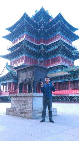 YueJiangLou MingWenHua Jie