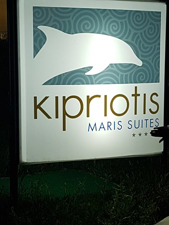 Kipriotis Maris Suites: A more accurate shot of the Hotel rating.