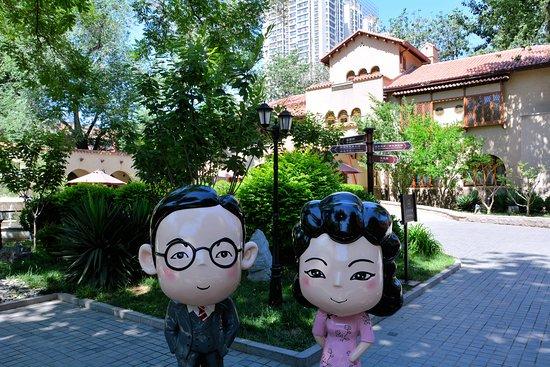 Jingyuan Photo