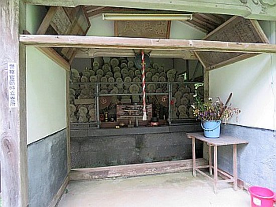 Itoigawa, اليابان: 堂内の様子