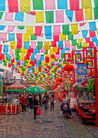 Chaoyang 사진