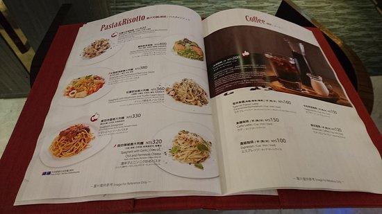 Bistro: D:畢卓樂地餐廳餐點