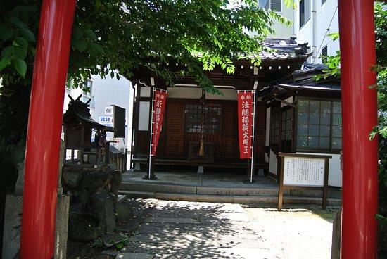 Hozui Inari Daimyojin