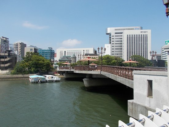 Fukuhaku Deai Bridge