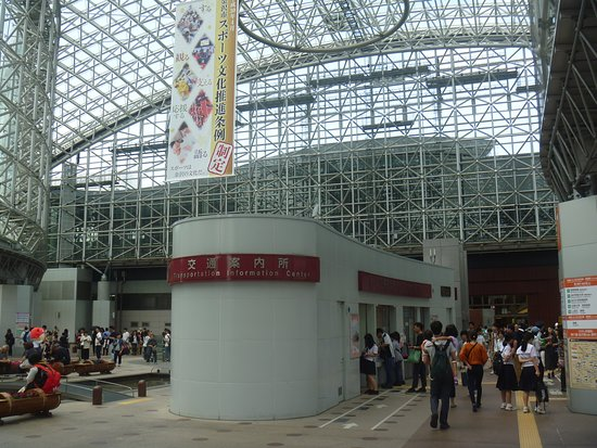 Ekihigashi Transportation Information Center