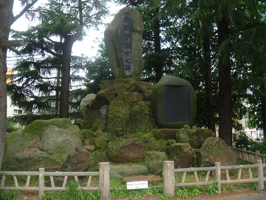 Junshoku Keisatsukan Korehi