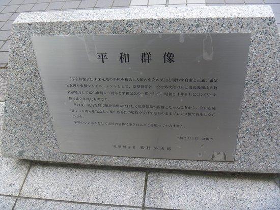 Heiwagun Statues