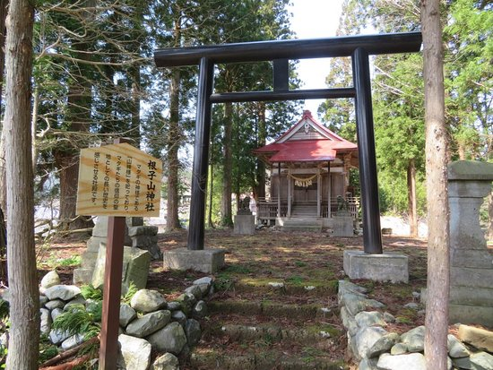 Kitaakita, Japão: The signboard tells that this shrine is dedicated to the mountain Goddess worshipped by the Mata