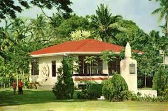 Aklan Province, Philippinen: Kalantiaw Shrine