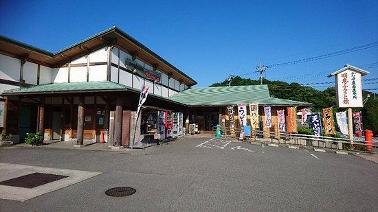 Michi no Eki Myoe Furusatokan