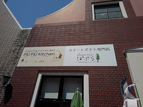 Nishikigaoka Hillside Mall