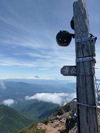 Akadake: 赤岳