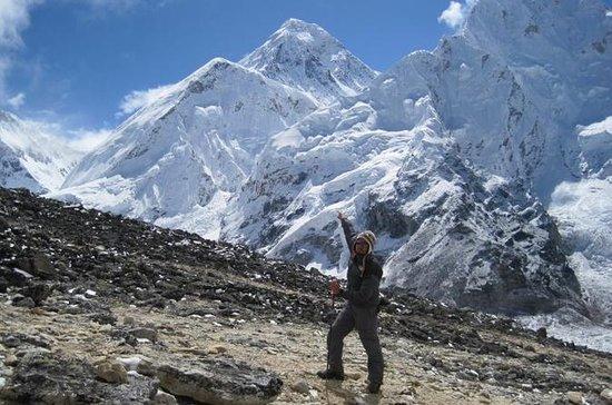 Everest Base Camp Trekking All ...